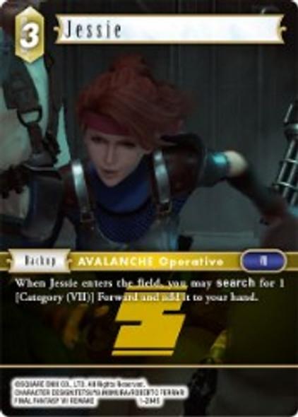 1-204S Jessie (1-204) - Foil