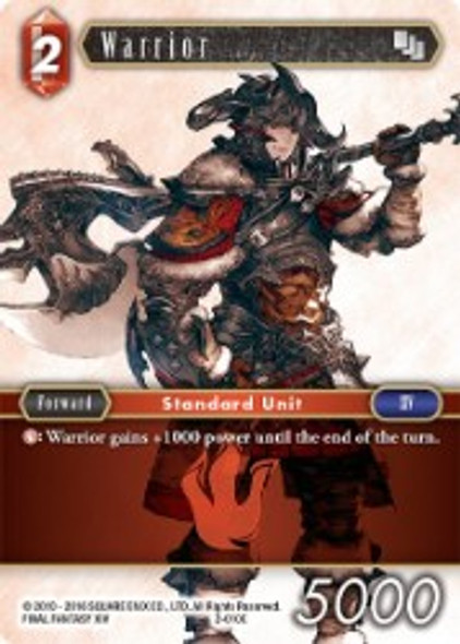 2-010C Warrior (2-010)