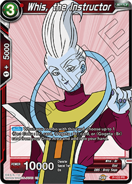 P-103 Whis, the Instructor