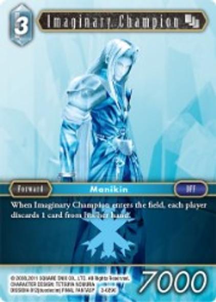 2-029C Imaginary Champion (2-029)