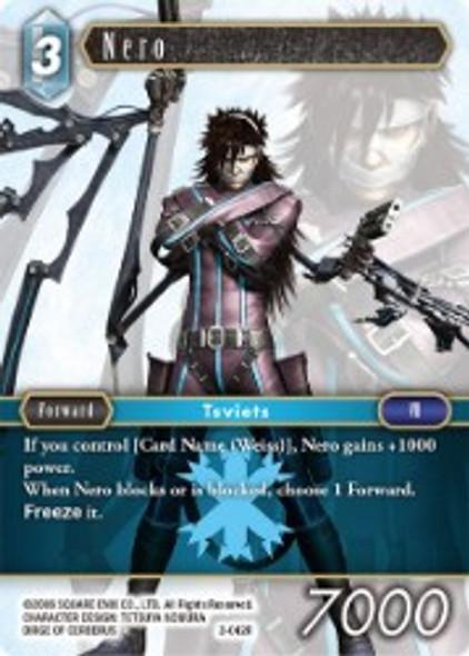 2-042R Nero (2-042) - Foil