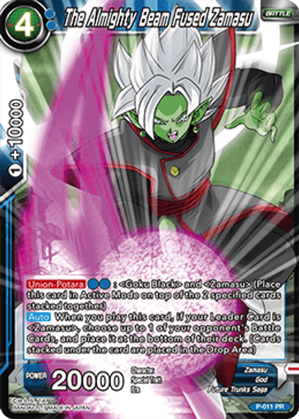 P-011 The Almighty Beam Fused Zamasu
