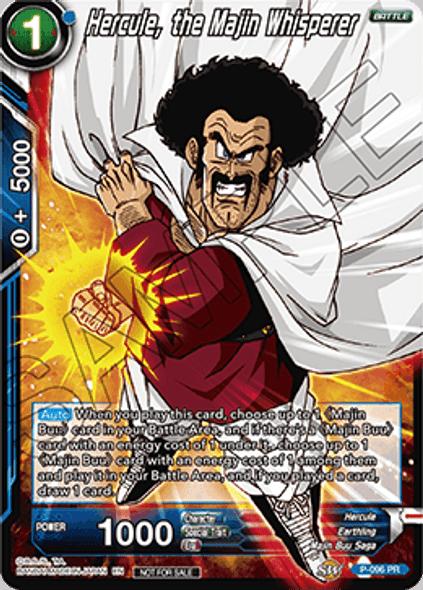 P-096 Hercule, the Majin Whisperer