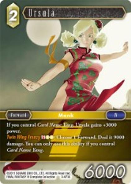3-073C Ursula (3-073)