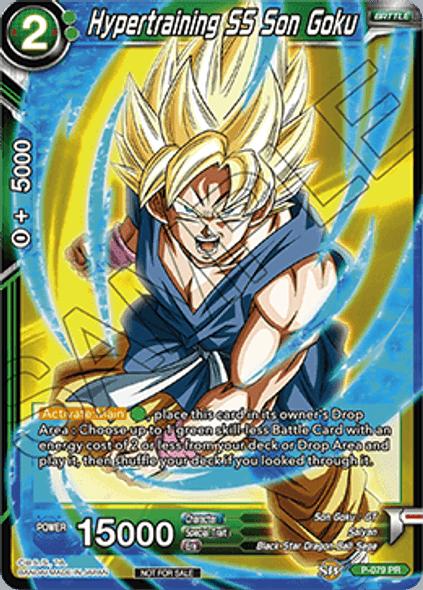 P-079 Hypertraining SS Son Goku