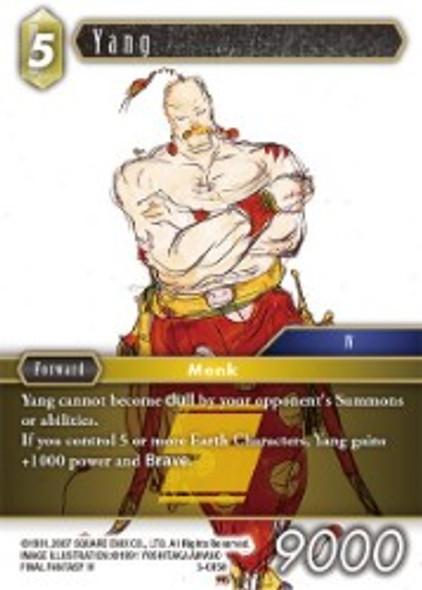 5-095H Yang (5-095H)