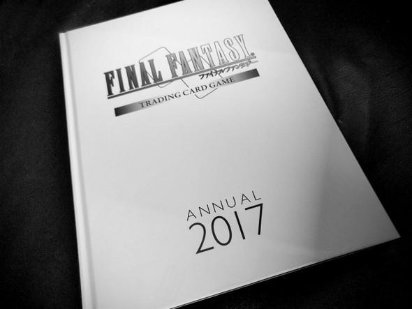 Final Fantasy TCG 2017 Annual Book