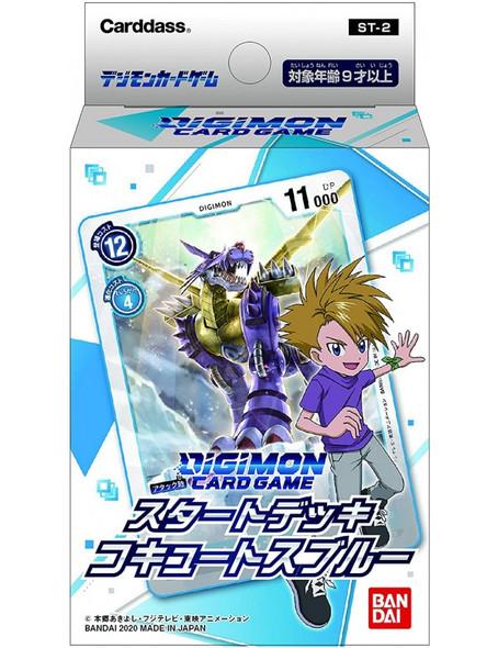 Digimon Card Game Series 01 Starter Display 02 Cocytus Blue