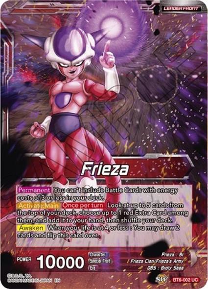 BT6-002 Frieza / Golden Frieza, the Majestic Emperor