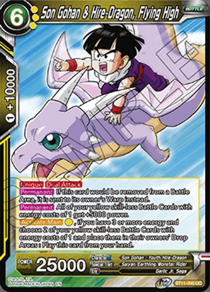 BT11-095 Son Gohan & Hire-Dragon, Flying High