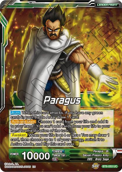 BT6-053 Paragus / Paragus, Father of the Demon