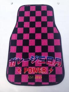 Pink Love Floor Mats