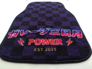 Purple Haze Floormats