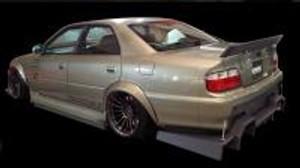 URAS 100 series CHASER TYPE-GT - Rear Bumper