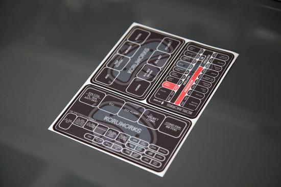 KoruWorks 240sx S13 Fuse Box Covers