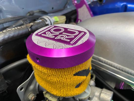 KoruWorks Brake Reservoir Cap Cover 80mm
