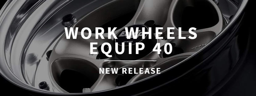 Work Wheels release a brand new wheel design for 2017 – The Equip 40