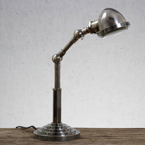 Cosmo Table Lamp - Antique silver
