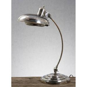 Hamilton Table Lamp - Antique Silver