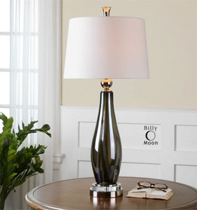 Belinus Table Lamp by Uttermost