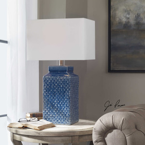 Pero Table Lamp by Uttermost