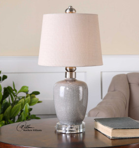 Ovidius Mini Accent Lamp by Uttermost