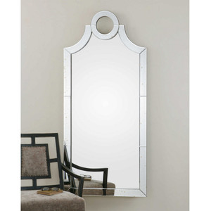Acacius Arch Mirror by Uttermost