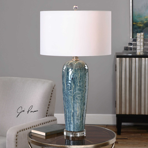 Maira Table Lamp by Uttermost