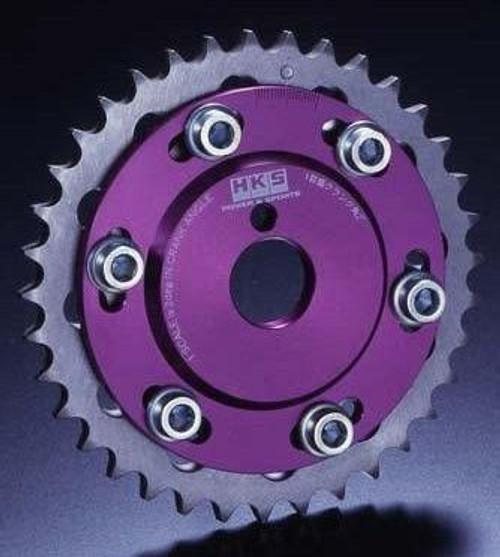 HKS [Nissan 200sx(1995-1998), Nissan 180sx(1991-1999), Infiniti G20(1991-1996, 1999-2000)] HKS Adjustable Cam Gears Adjustable Cam Gears