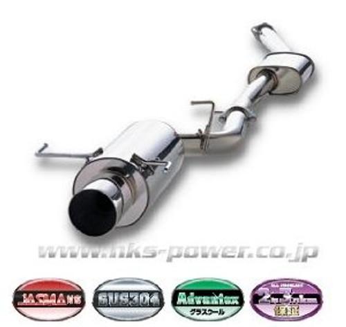 HKS HKS Hi-Power Exhaust Hi-Power Exhaust; Silent Hi-Power; JDM Special Order