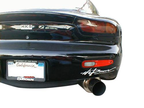 HKS [Mazda Rx-7(1993-1995)] HKS Hi-Power Exhaust Hi-Power Exhaust