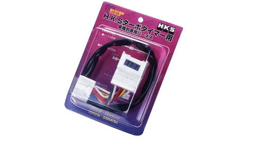 HKS [Mitsubishi Eclipse(1990-1994), Mitsubishi 3000gt(1991-1999), Dodge Stealth(1991-1996), Dodge Colt(1985-1988), Eagle Talon(1990-1994)] HKS Turbo Timer Harness Turbo Timer Harness; Harness Code # MT-1