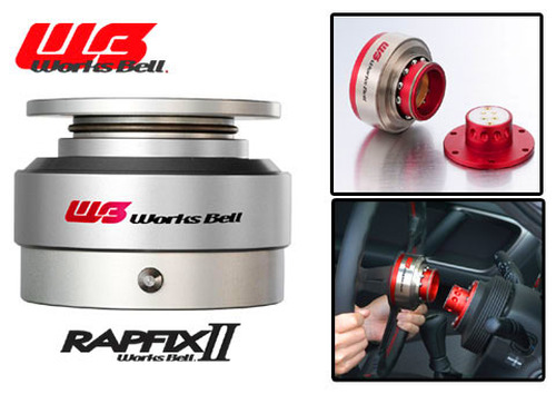 Works Bell Rapfix II Quick Release (Silver)