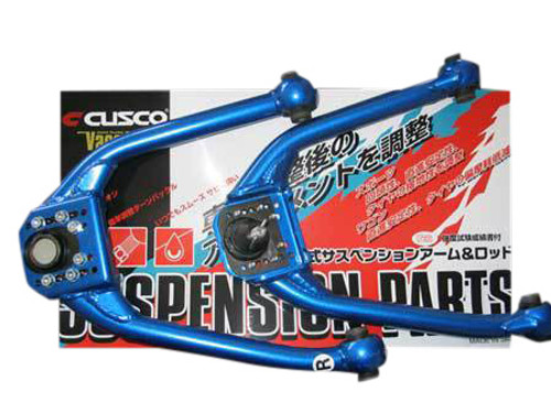 Cusco Front Upper A-Arms 350Z / G35 03+