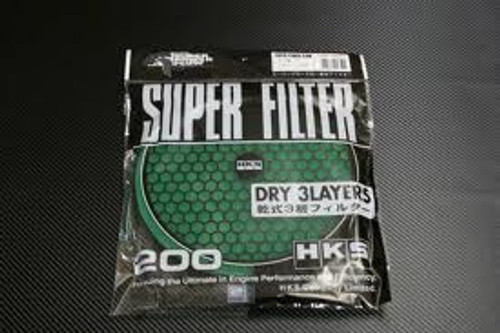 HKS Dry 3-Layer 200mm Replacement Filter