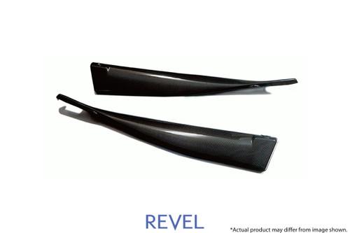 Revel GT Dry Carbon Door Trim Cover 2020-2020 Toyota GR Supra *2 PCS