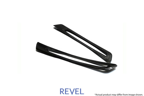 Revel GT Dry Carbon Door Sill Plates Inner 2020-2020 Toyota GR Supra *2 PCS