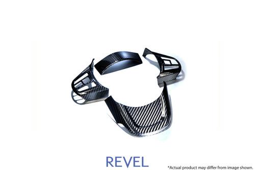 Revel GT Dry Carbon Steering Wheel Cover Inserts 2020-2020 Toyota GR Supra *4 PCS