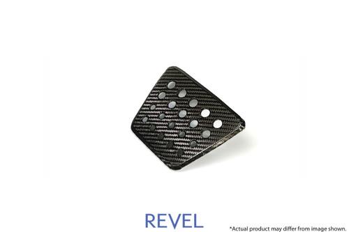 Revel GT Dry Carbon Reverse Light Cover 2020-2020 Toyota GR Supra *1 PC