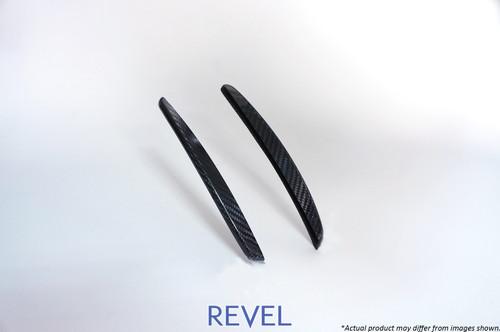 Revel GT Dry Carbon Rear Fender Cover (Left & Right) 2016-2018 Mazda MX-5 *2 PCS