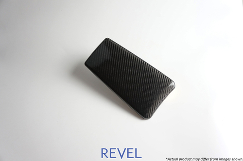 Revel GT Dry Carbon Console Cover 2016-2018 Mazda MX-5 *1 PC