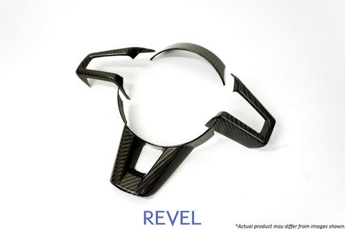 Revel GT Dry Carbon Steering Wheel Insert Covers 2016-2018 Mazda MX-5 *4 PCS