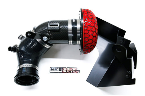HKS DryCarbon Racing Suction kit for Toyota SUPRA GR '20+