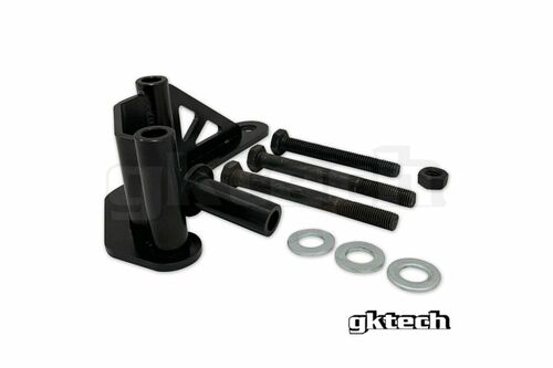 GKTech 350Z/G35 Diff Brace