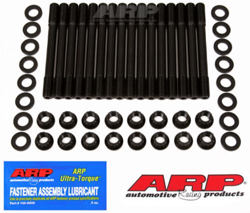 ARP Mitsubishi / Dodge 6G72 DOHC Head Stud Kit