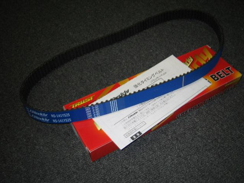 Greddy Extreme Timing Belt : CA18DET