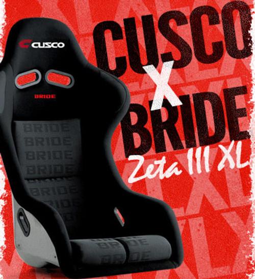 g37 bride seats