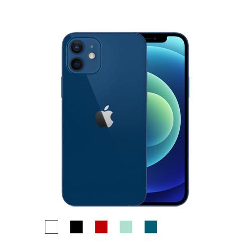 Valutazione Riparare Vendere iPhone 12