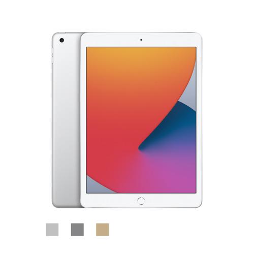 Vendere iPad Ottava generazione 2020