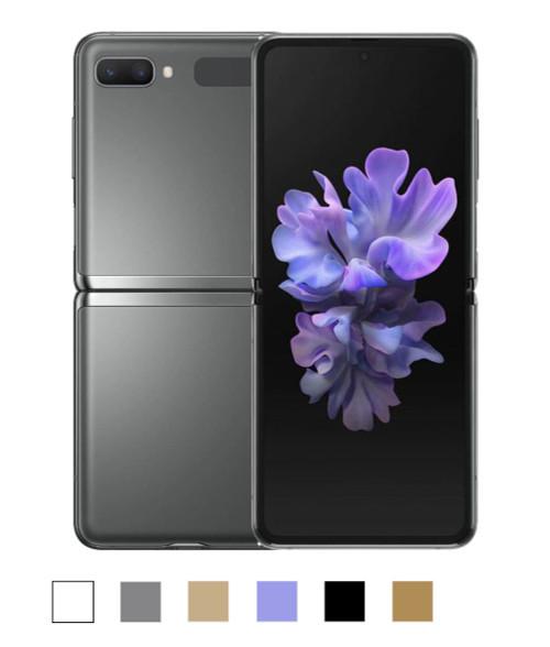 Vendere Samsung Galaxy Z Flip
